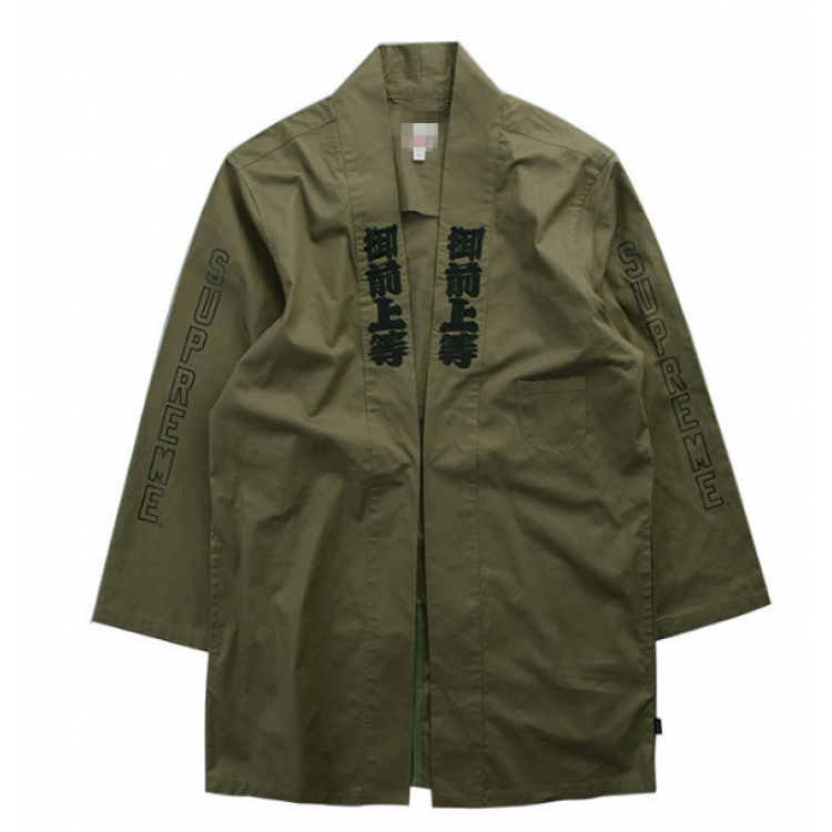 Supreme Chinese Bird Wind Coat (Olive)
